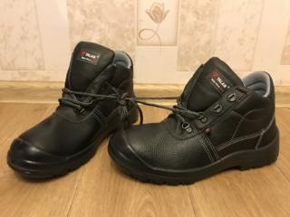 Продам рабочую обувь 43 размера 200 руб