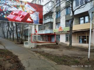Продается помещение под коммерческую деятельность ул. Краснодонская