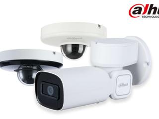 SecurityPro. md - Высокое качество + Низкие цены + 3 Года гарантии!