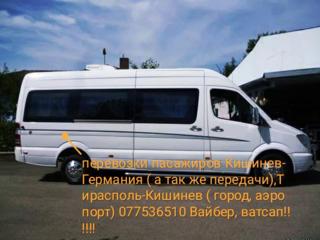 Информация о перевозках пассажиров Кишинев-Германия, Тирасполь-Кишинев