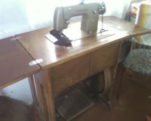 "Швейная машина ""Панония"", 500 грн."