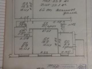Продаю квартиру в центре Тирасполя (не агентство)
