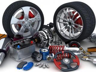 Автозапчасти и ремонт автомобилей