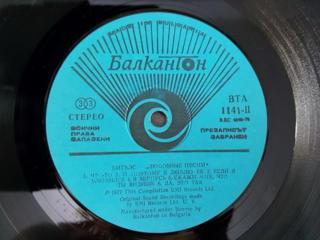 Виниловые пластинки двойник the beatles love songs