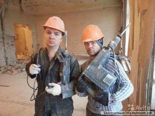 Бетона вырубка, демонтаж стен, перегородок.