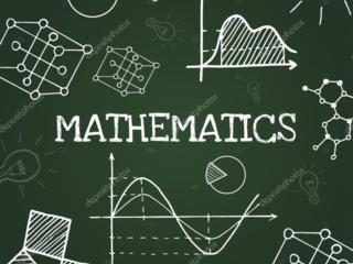 Уроки математики начальный курс и выше