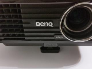 Benq MP612C