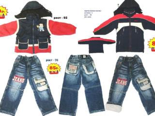 Детская одежда - хорошего качества, недорого!