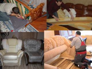 РЕМОНТ МЯГКОЙ мебели, стенок, стульев..