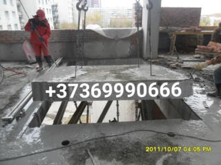 Алмазная резка стен перегородок бетона перепланировка квартир домов!!!