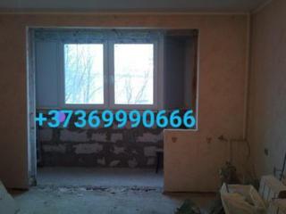 Подготовка квартир домов к ремонту перепланировка очистка резка бетона
