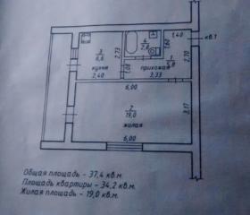 Срочно продам квартиру в Первомайске