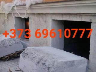 Бельцы перепланировка квартир домов любых помещений резка бетона стен!