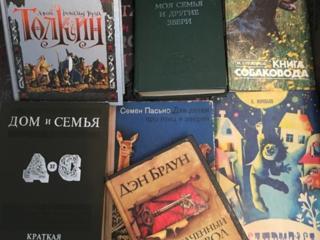За 7 книг на первом фото - 500л. За 11 книг на втором фото - 800л. *