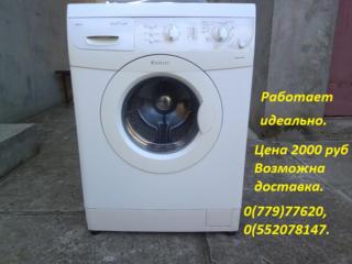 """Стиральная машина """"Ардо"""", на 5 кг, работает идеально, цена 2000 руб."""