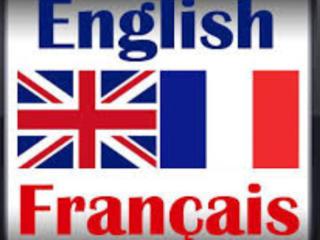 Engleza / Franceza. BAM. Lângă școala 20.