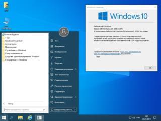 Instalarea Windows