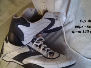 Обувь разная (смотрите фото)