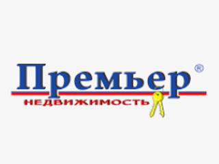 """АН """"Премьер"""" Агент по недвижимости"""