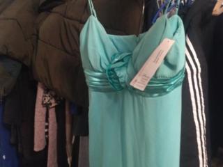 Продается новое длинное платье