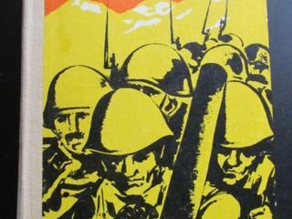 Советские художественные книги о войне