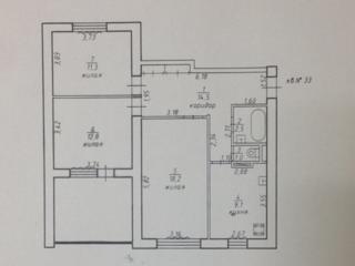 3-х комнатная, Балка, большая, уютная, с ремонтом и мебелью.