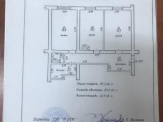 Центр 2 ком. 4/4 Новострой. Серый вариант, общ. пл. 88 м2