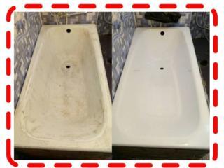 Реставрация ванн жидким акрилом, гарантия!!!