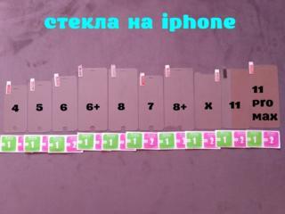 Стекло закаленное на iphone 4,5,6,6+, 7,7+, 8,8+, X, 11,11 Pro Max