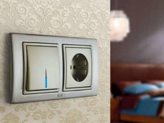 Caut lucru in calitate de electrician.
