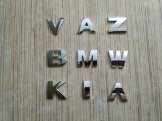 Буквы на кузов авто металлические Ваз, Бмв, Киа хромированные