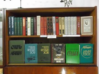 Книги для читателей с различными запросами.