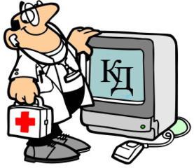 Компьютерный доктор. Ремонт ноутбуков, компьютеров, принтеров