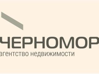 """Агентство недвижимости """"Черноморец"""" приглашает на работу."""