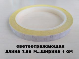 Светоотражающая полоска длина 7.90 м. Белая