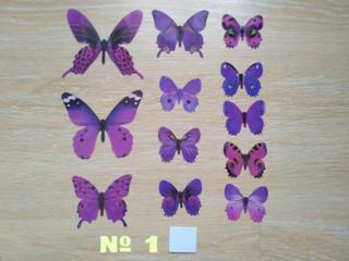 Бабочки №1 декор на холодильник
