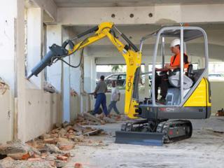 Услуги гидромолота разрушение резка бетона железобетона бетоновырубка!