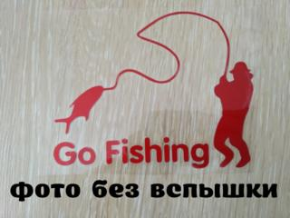 Наклейка На рыбалку Красная светоотражающая на авто