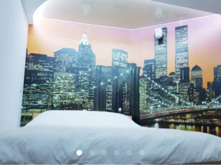 Apartament Buiucani 300 lei noapte