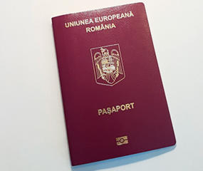 Cetatenie romana. Гражданство Румынии