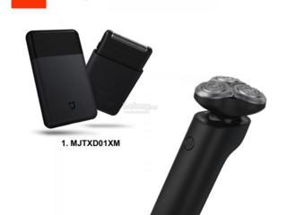 Aparat de ras Xiaomi Mijia portable electric Shaver Razor электробритв