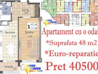 Apartament 48 m2