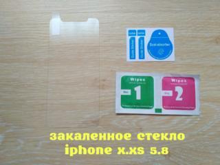 Стекло закаленное на iphone x. xs