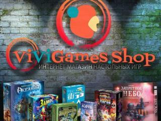 Настольные игры| Приднестровье| ViViGamesShop