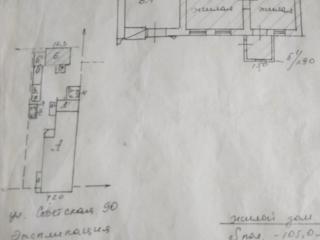 Продам дешев часть дома в центре Тирасполя под реконструкцию, снос,