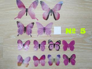Бабочки декоративные №5 на холодильник, обои, зеркала