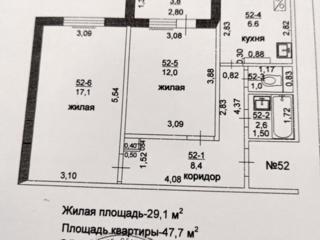 Шелковый 2-к жилая кв. 4/9 50/29/6,6 лоджия 3 кв. м. застеклена
