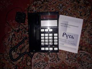 телефон РУСЬ28
