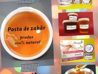 Pasta de zahar pentru epilare Sugaring Bagassa in Vada lui Voda