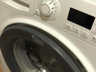 Reparaţia maşinilor de spălat la domiciliu